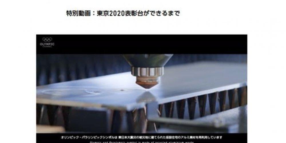 En rapport avec Tokyo 2020, le laser Bodor découpe les symboles olympiques et paralympiques