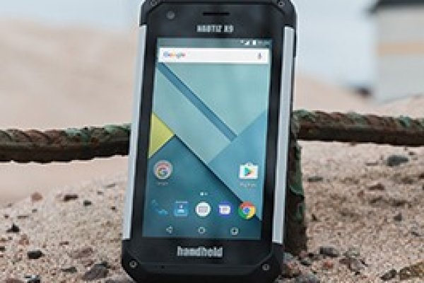 "Rugged Mobile – More Than Just ""Hard Shells"""