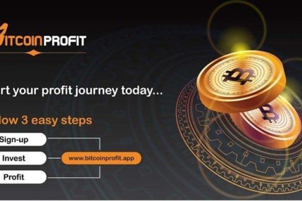 Opere con cripto activos como un profesional con Bitcoin Profit App