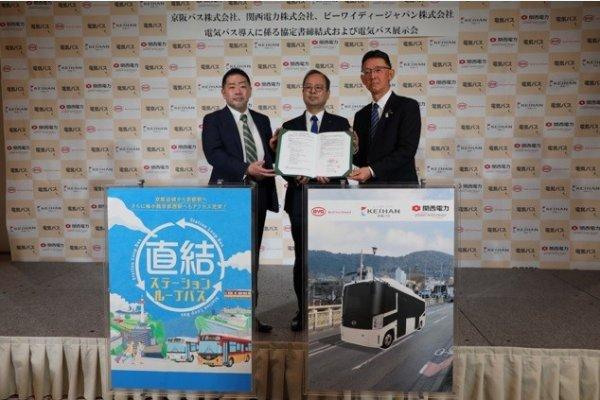 BYD ayudará a Kioto a alcanzar la meta de  carbono neutralidad de Japón para 2050