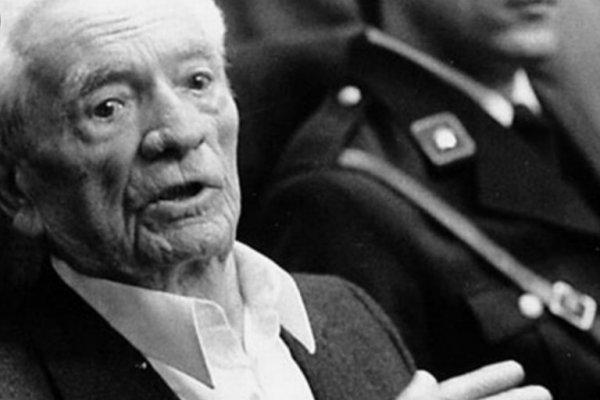 Godisnjica smrti Andrije Artukovića