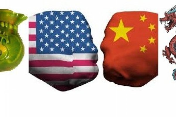 Kako zaustaviti razvoj Kineske imperije?