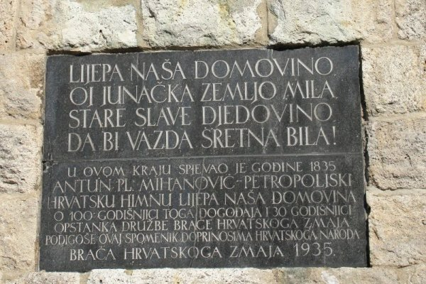 Pravaši detektirali: U Hrvatskoj postoji još jedna škola u kojoj se ne svira hrvatska himna