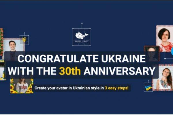 Creëer je Oekraïense avatar voor de 30e verjaardag van Oekraïnes onafhankelijkheid: Een nieuwe gratis dienst van Mobilunity