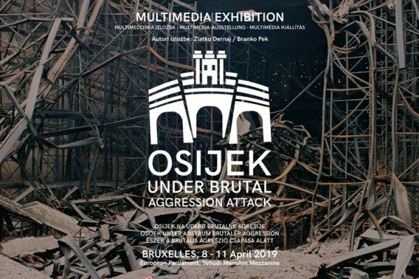 Izložba o agresiji na Osijek u Europskom parlamentu u Bruxellesu !