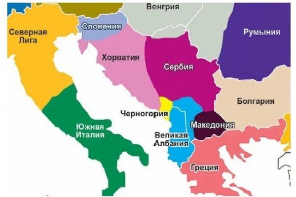 Ruska geostrategija na Balkanu