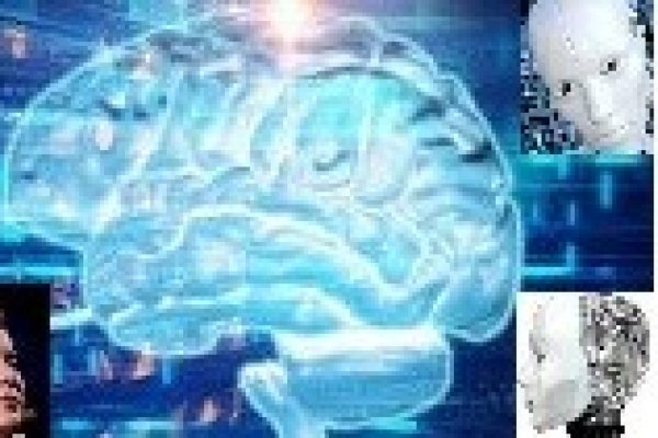 Dokle je došla umjetna inteligencija ( UI, AI,  artificial intelligence )?